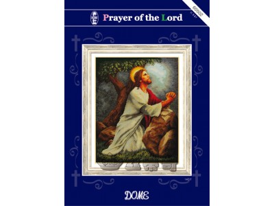 Prayer of the Lord