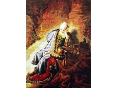 Пророк Йеремия