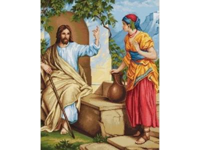 Иисус и самарянката
