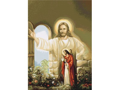 Иисус пред портите