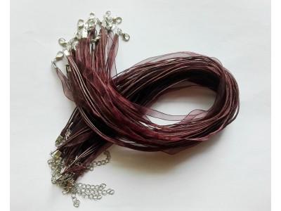 1200 Верижка органза - цвят кафяв 1 бр.