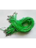 1302 Верижка органза - цвят зелен 1 бр.