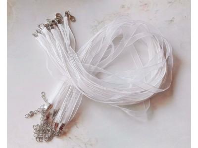 1309 Верижка органза - цвят бял 1 бр.
