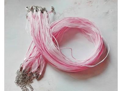 1315 Верижка органза - цвят светло розов 1 бр.