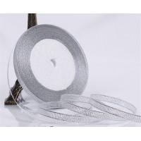 Сатенена лента за декорация - цвят сребро